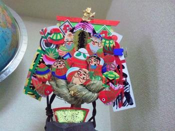 20101119 熊手 吉田.jpg