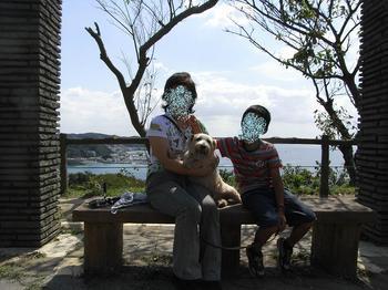 zushi-4_2009.9.23..jpg
